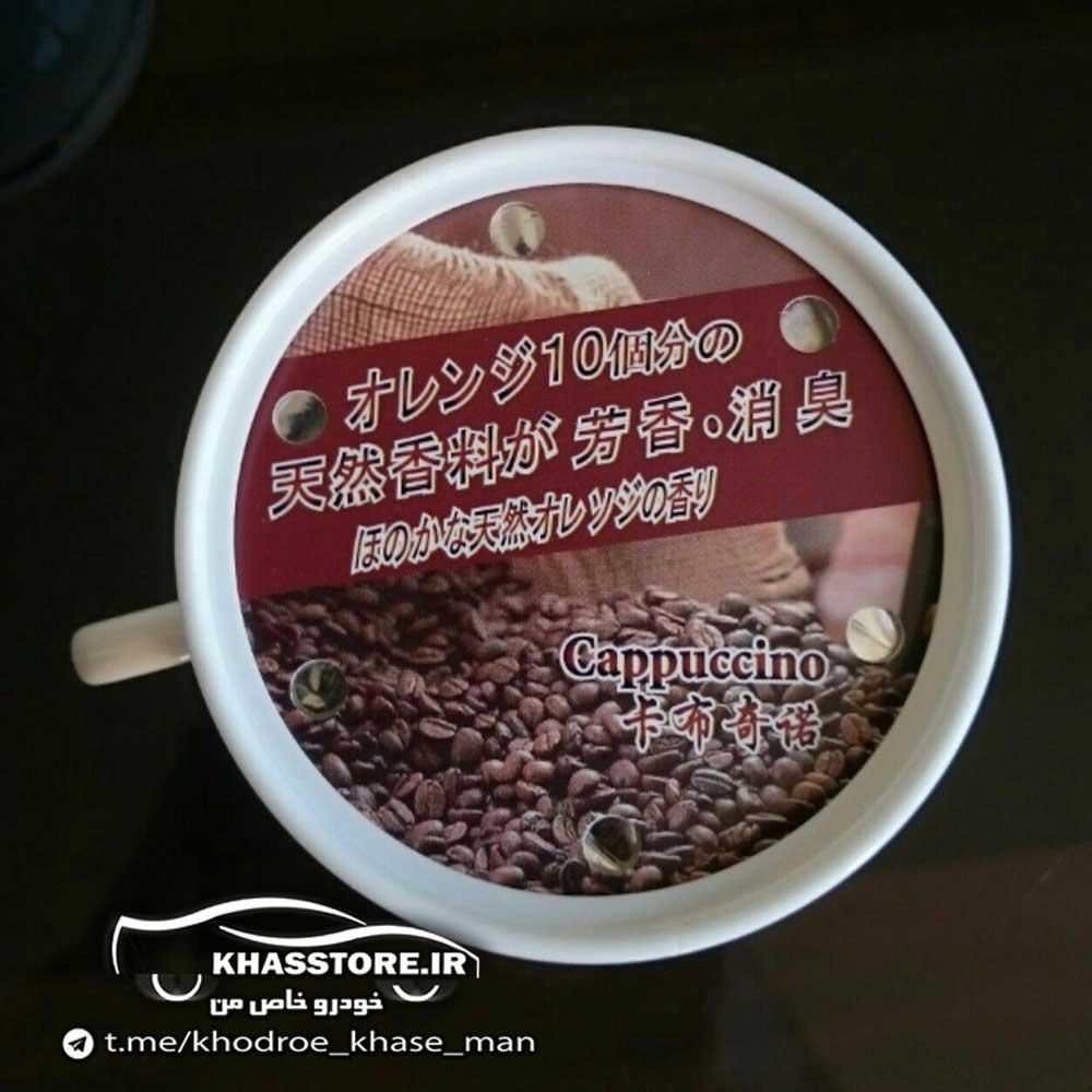 خوشبو کننده فنجانی قهوه