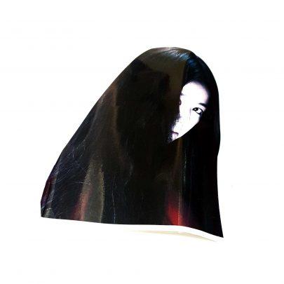 برچسب وحشت شبنما کد ۲