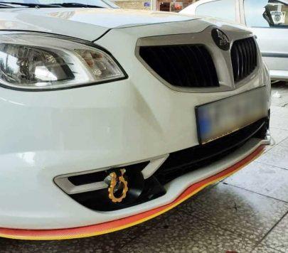 بامپر سپر قرمز طلایی - بکسل بند فلزی طرح چرخ دنده