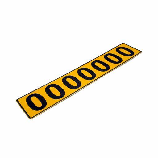 پلاک اسپرت کد ۶