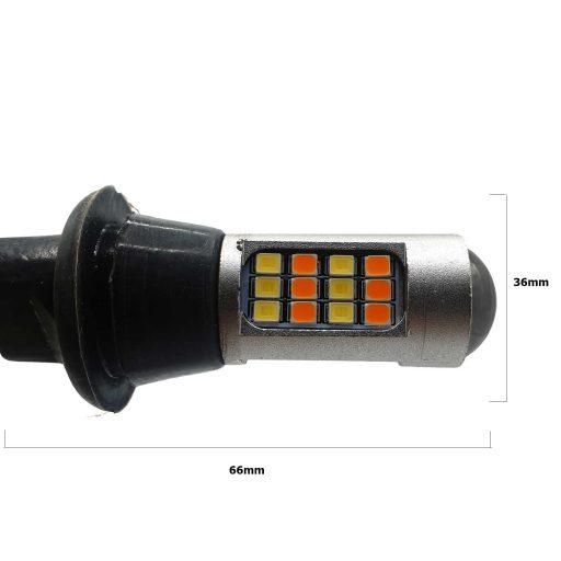 لامپ خودرو دورنگ 7440
